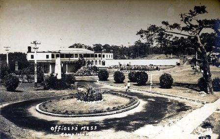 Camp John Hay Mess Hall - 1940's