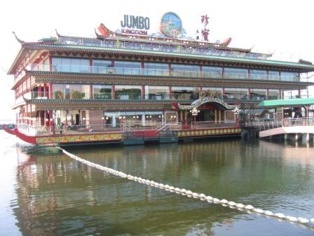 CCP Jumbo Floating Restaurant