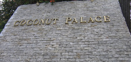 Coconut Palace front sign.