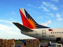 Philippine Airlines the longest established airline in the Philippines.