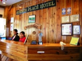 Summer Place Baguio Reception